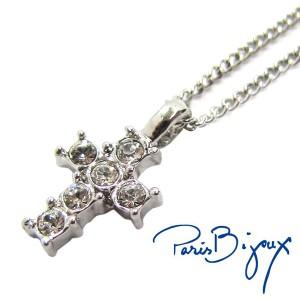 PARIS BIJOUX パリスビジュー クロス 十字架 ネックレス ペンダント レディース FN14050