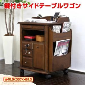送料無料! 鍵付き サイドテーブル ベッドサイドテーブル キャスター付き 木製 ナイトテーブル  ハイタイプ  天然木  激安 SA745