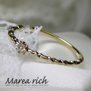 10金ゴールド ダイヤモンド 6本爪 シンプルリング レディース 女性用指輪 小森純ジュエリーブランド Marea rich マレアリッチ