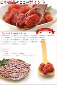 適度な酸味&甘さが絶品!ドライトマト お徳用 300g【送料無料】ドライ フルーツ/トマト