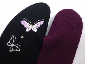 カジュアル着物&袴に ラインストーン刺繍ストレッチ足袋蝶黒ボルドー