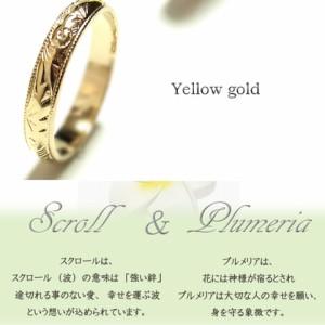 送料無料 刻印可能 ハワイアンジュエリー リング 指輪 ゴールド ピンクゴールド メンズ レディース 幅3mm甲丸 最安値/jr0557