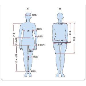 刀剣乱舞-ONLINE- 浦島 虎徹(うらしま こてつ)   風   コスチューム  コスプレ衣装  完全オーダメイドも対応可能