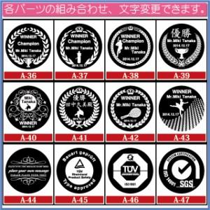 ペーパーウェイト(ダイヤカット)丸型◆創立記念、周年記念、卒業記念品、誕生日プレゼント、結婚祝い、名入れプレゼント、記念品