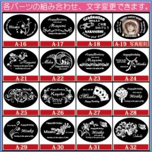 【名入れ/彫刻】ペーパーウェイト(楕円型)◆名入れプレゼント、誕生日プレゼント、出産祝い、記念品、卒業記念、創立記念品