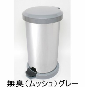 送料無料【吸着密閉ゴミ箱ペダル 無臭】ゴミ箱、ごみ箱、ゴミ箱 ペダル、ゴミ箱 ダストボックス、ごみ箱 ダストボックス