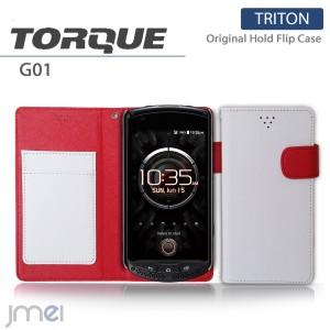 au TORQUE G01 ケース/カバー JMEIオリジナルホールドフリップケース TRITON (ホワイト) スマホケース/スマホカバー/スマートフォン