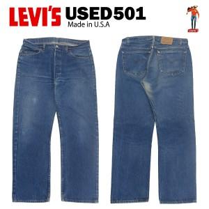 [送料無料] USED Levis 501 レギュラー W38×L33 (実寸W88cm×L74cm) MADE IN USA [リーバイス 00501]
