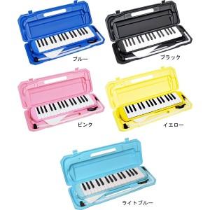 キョーリツコーポレーション 鍵盤ハーモニカ メロディーピアノP3001-32K 32鍵盤【シール付き】【z8】
