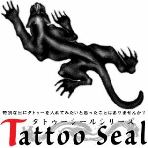 タトゥーシール 2枚セット★パンサー ボディーシール