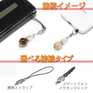 送料無料 天然石 ピンク水晶 携帯 ストラップ スマホピアス 送料無料 イヤホンジャック アイフォン SALE iphone6 iphone6s アイフォン