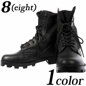 送料無料! ミリタリーブーツ メンズ ジャングルブーツ 新作 ブラック ミリタリー 軍モノ コンバットブーツ 8(eight) エイト 8