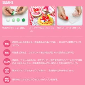 モデナカラー★樹脂粘土 フェイクスイーツ スイーツデコ カラーねんど【PADICO】