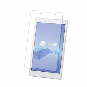 wisers ガラスフィルム NEC LAVIE Tab E TE508/BAW (PC-TE508BAW) 8インチ [2015 年 新型] タブレット 専用 強化ガラス フィルム