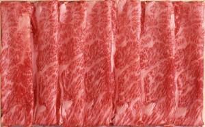 送料無料★米沢牛肩ロースしゃぶしゃぶ用600g 国産高級和牛肉 A5・4等級【のしOK】/贈り物/グルメ 食品 ギフト