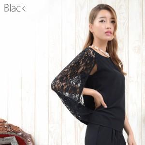 ドレス お呼ばれ 二次会 結婚式 パーティードレス 袖あり パンツ パンツドレス 大きいサイズ お呼ばれドレス 20代 30代 40代 黒 披露宴