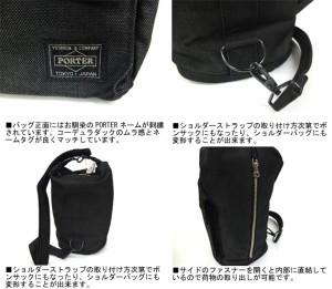 ポーター 吉田カバン SMOKY スモーキー 2WAYショルダー 592-06367 ブラック 送料無料