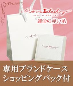 ペアリング カップル お揃い シルバー 送料無料  LOVE of DESTINY 運命の赤い糸 LOD-026P/20,736円