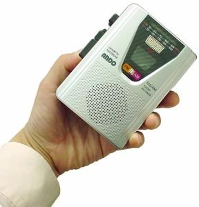 ANDO(アンドー) ハンディーラジカセ ラジオ付きカセットテープレコーダー RC13352Z【FM補完放送対応】