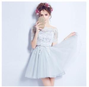 ドレス ミニ丈 ウエディングドレス ショートドレス 花嫁 お呼ばれドレス オフショルダー 演奏会 二次会ドレス 大きいサイズ ドレス