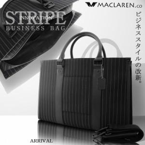 【送料無料】【MACLAREN.co】 牛革付属 2wayビジネスバッグショルダー付 ストライプ AN-2037 ブラック黒【M-B】