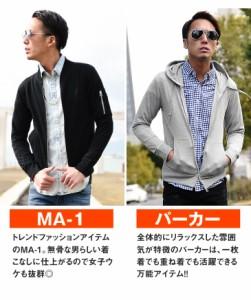 パーカー メンズ MA-1 長袖 パーカ ジップパーカー ジャケット MA1 フライトジャケット 花柄 迷彩柄 カモフラ ボーダー trend_d mf_min