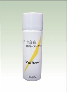 ヘアカラースプレー 黄色 イエロー 劇的ヘアカラー自由自在 金髪 1日髪染めスプレー 1day 1週間 カラーリング 染め粉