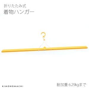 きものハンガー コンパクト 着物ハンガー(小) あずま姿 No.604