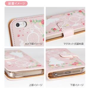 手帳型 全機種対応 iPhone7 iPhone6 Plus iPhone SE iPhone5s Xperia au ケース のらんち ねこ 67-ip5-ds0001