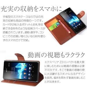 Xperia Z3 Compact SO-02G ケース カラーケース レザーケース 手帳型ケース スマホケース カバー エクスペリア z3 コンパクト so-02g