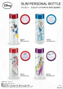 【ディズニー水筒300ml】スリムパーソナルボトル  白雪姫 MA-2140