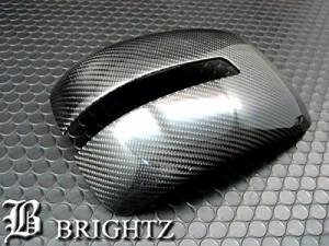 BRIGHTZ ソリオヴァンデェッド MA15S リアル カーボン ドア ミラーカバー Eタイプ MIR−SID−205
