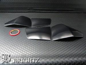 BRIGHTZ ハリヤーハイブリット MHU38W ブラックスモークテールライトカバー 【 SMO−REA−104 】