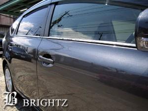 BRIGHTZ メビウス ZVW41N 超鏡面ステンレスメッキウィンドウモール 4PC【CLB-M41-K】 サイド ドア 窓枠 水切り ゴム淵 フレーム カバー