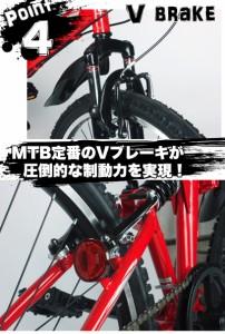 【期間限定セール中】【MTB266】★送料無料★折りたたみ マウンテンバイク 26インチ シマノ6段変速ギア★21Technology