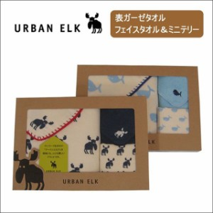 アーバンエルク/URBAN ELK タオルギフト (フェイスタオル1枚ミニテリー2枚セット) UE0010S 東京西川 箱入り