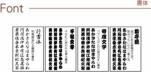 名入れ キーホルダー 名前入り  メンズ ストラップ 【 和柄 木札 キーホルダー 黒檀(こくたん) 】 母の日 プレゼント