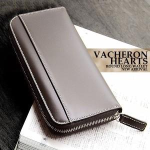 VACERON HEARTS 財布 メンズ 長財布 ラウンドファスナー ブランド 馬革 レザーウォレット ラウンド ロングウォレット AN-1196 ブラウン