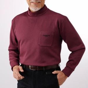 送料無料「2017年冬春 ハンティントン・クラブ 裏起毛ハイネックシャツ(同サイズ3色組)メンズ・紳士 トップス」 sa p14815