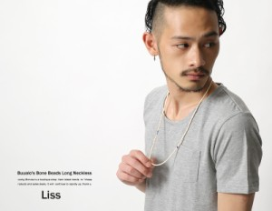 【SALE】【LISS/リス】日本製/国産バッファローボーンビーズロングネックレス/メンズ/アンクレット/LSC-501302◆4397