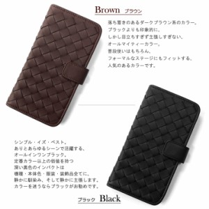 iphone7 Plus ケース スマホケース メッシュ レザー 手帳ケース スマホカバー スマートフォン シンプル 革