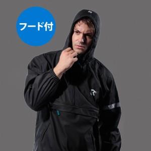 ファイティングロード サウナスーツ(フード付き・男女兼用)【やせる/発汗/ダイエット/脂肪燃焼】