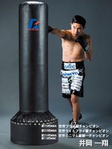 【送料無料】ファイティングロード ファイティングバッグ 【サンドバッグ/サンドバック/格闘技/ボクシング】