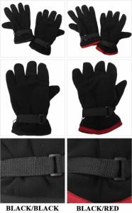 400円OFFクーポン フリース紳士手袋 ナイロンメッシュベルト付きカラーパイピング 全国送料無料 ネコポス発送限定
