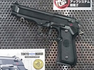 東京マルイ・U.S. M9ピストル ガスブローバック【cat010】