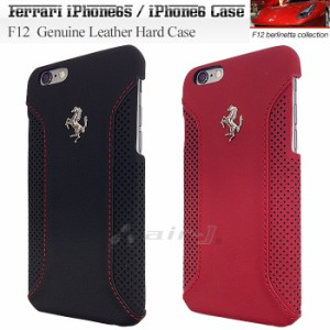 ポイント10%還元 フェラーリ 公式ライセンス品 iPhone6 iPhone6s ハードケース アイフォン6 アイフォン6s バックカバー ブランド メンズ
