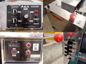 MC521▼さぬき麺機 製麺機 万能手打めん機 M-305型P (04521)