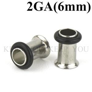 【メール便 送料無料】ハーフフレア 2GA(6mm) サージカルステンレス316L【ボディーピアス/シングルフレア】2ゲージ(6ミリ) ┃