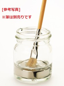 【遠州屋】 Mr. ブラシウォッシャー 筆洗浄ボトル 筆塗り必須! GSIクレオス (市)♪