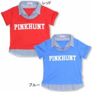 SALE50%OFF アウトレット PINKHUNT レイヤードシャツTシャツ キッズ ジュニア 襟付 ベビードール 子供服-5746J